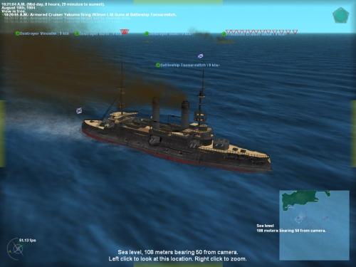 La Tsesarevitch si appresta al combattimento